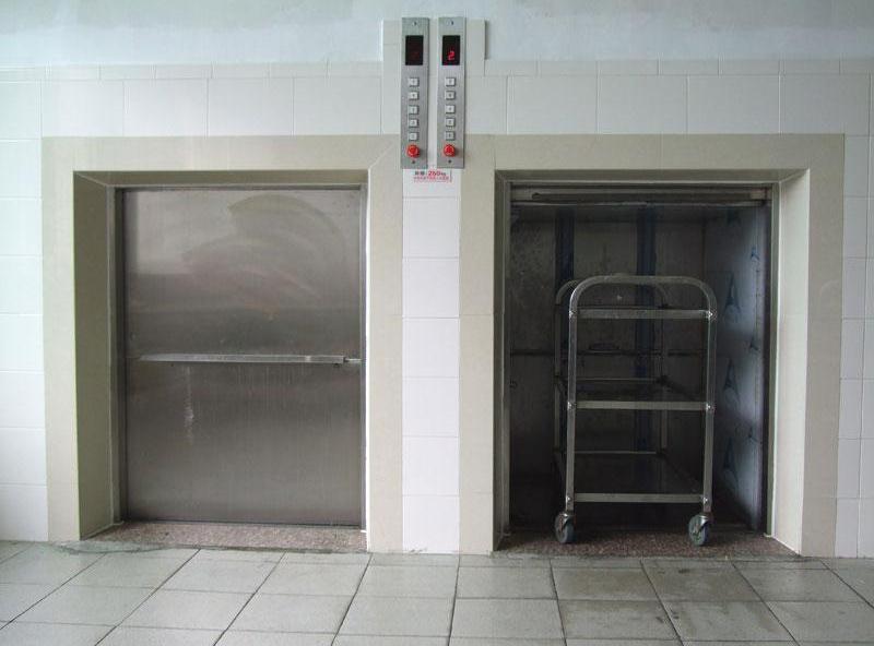 綿陽雜物電梯