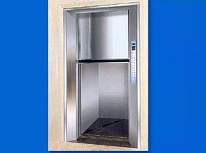 綿陽雜物電梯安裝
