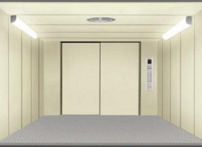 绵阳载货电梯