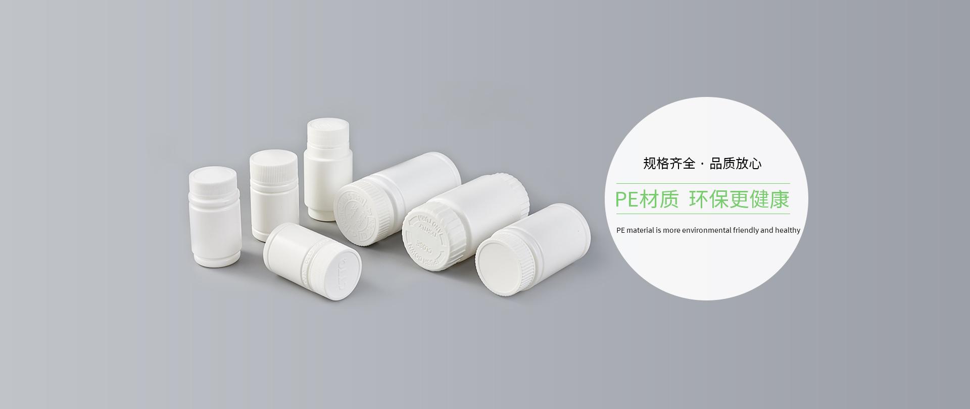 张家口塑料盖生产