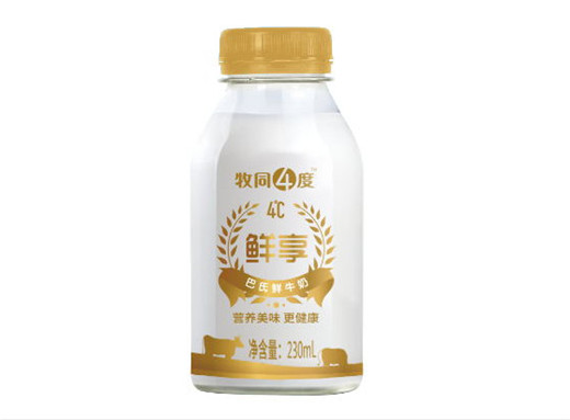 牛奶塑料瓶采购需要注意5点常识