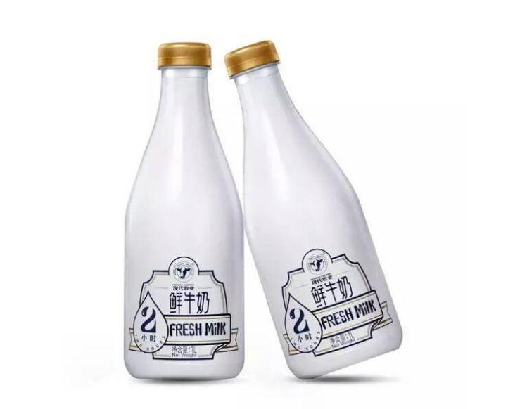 张家口塑料包装瓶