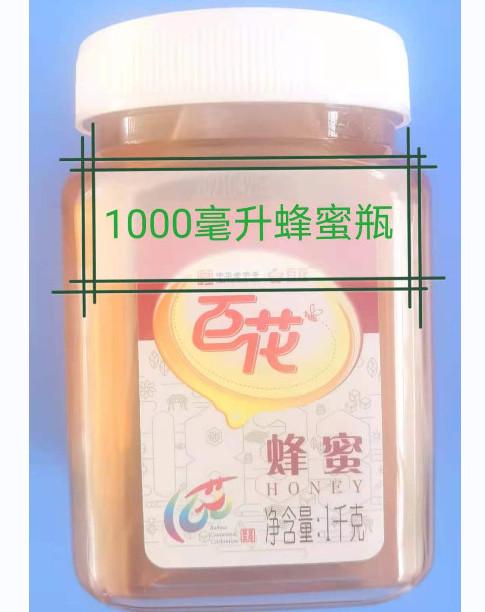 选购回来的盛装蜂蜜的塑料瓶清洗方法