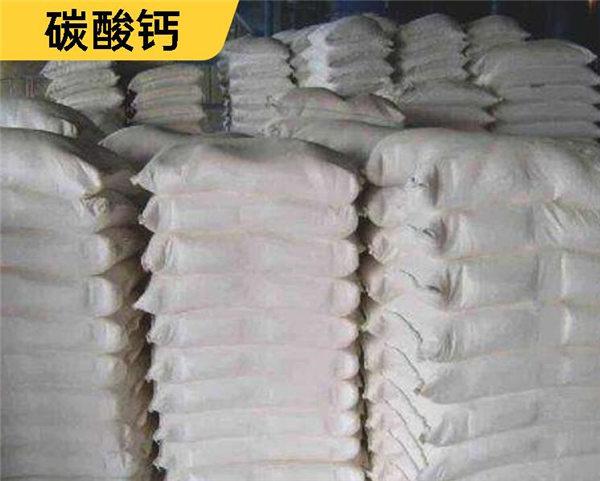陕西碳酸钙厂家