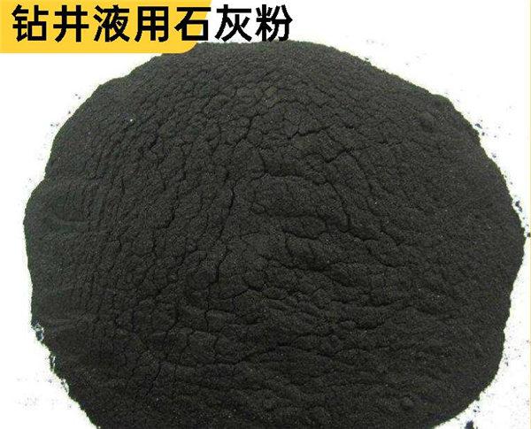 陕西钻井液用石灰粉