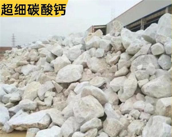 甘肃超细碳酸钙厂家