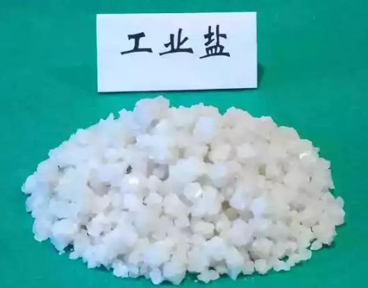 新疆小編帶你了解工業鹽是否毒?