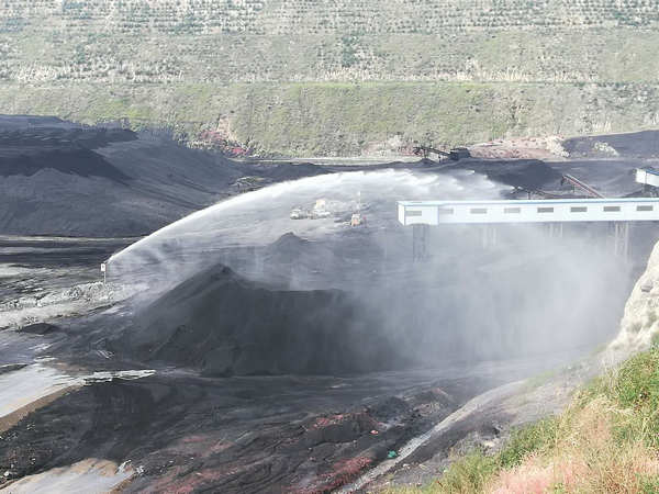 鄂爾多斯市民達煤炭有限責任公司