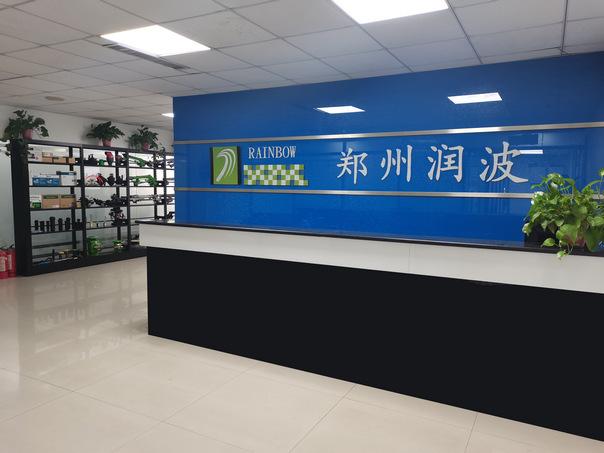 郑州润波情况科技无限公司