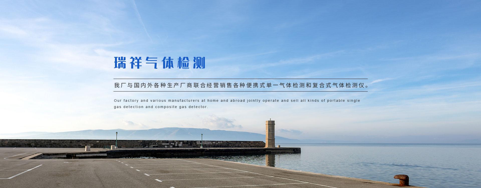 河南职业卫生检测测试箱