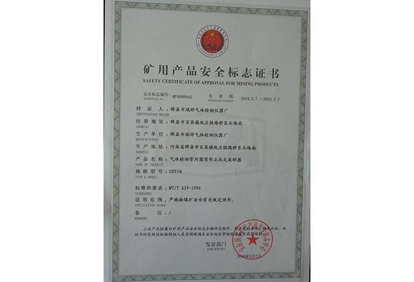 河南正压采样器公司