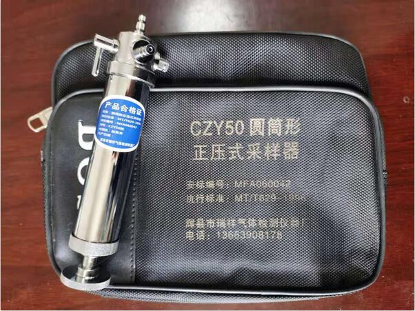 河南CZY50正压式采样器批发