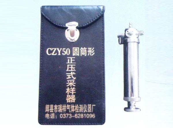 你晓得气体检测管用圆筒形正压式采样器都有哪些有点与特点么?
