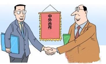 合作企业注册