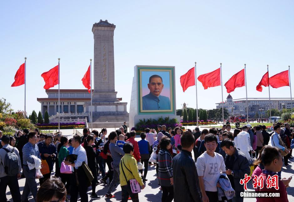 国庆节,天安门广场为什么要摆放孙中山画像