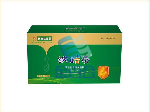 纳歧泰纳豆复合益生菌粉固体饮料