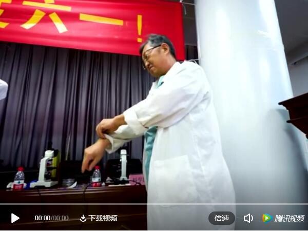 """""""豆状元杯""""走进金百合为""""菌""""正名"""