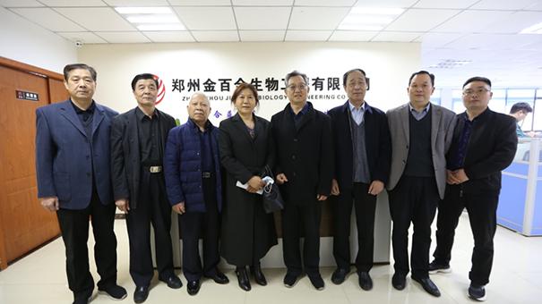 河南省创意产业协会领导莅临郑州金百合生物工程有限公司视察指导工作