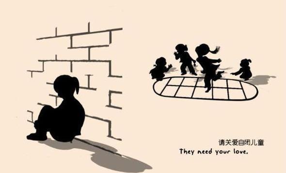孩子患有自闭症怎么办?