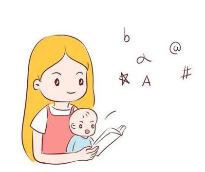 针对儿童发音不清晰的原因及治疗方法