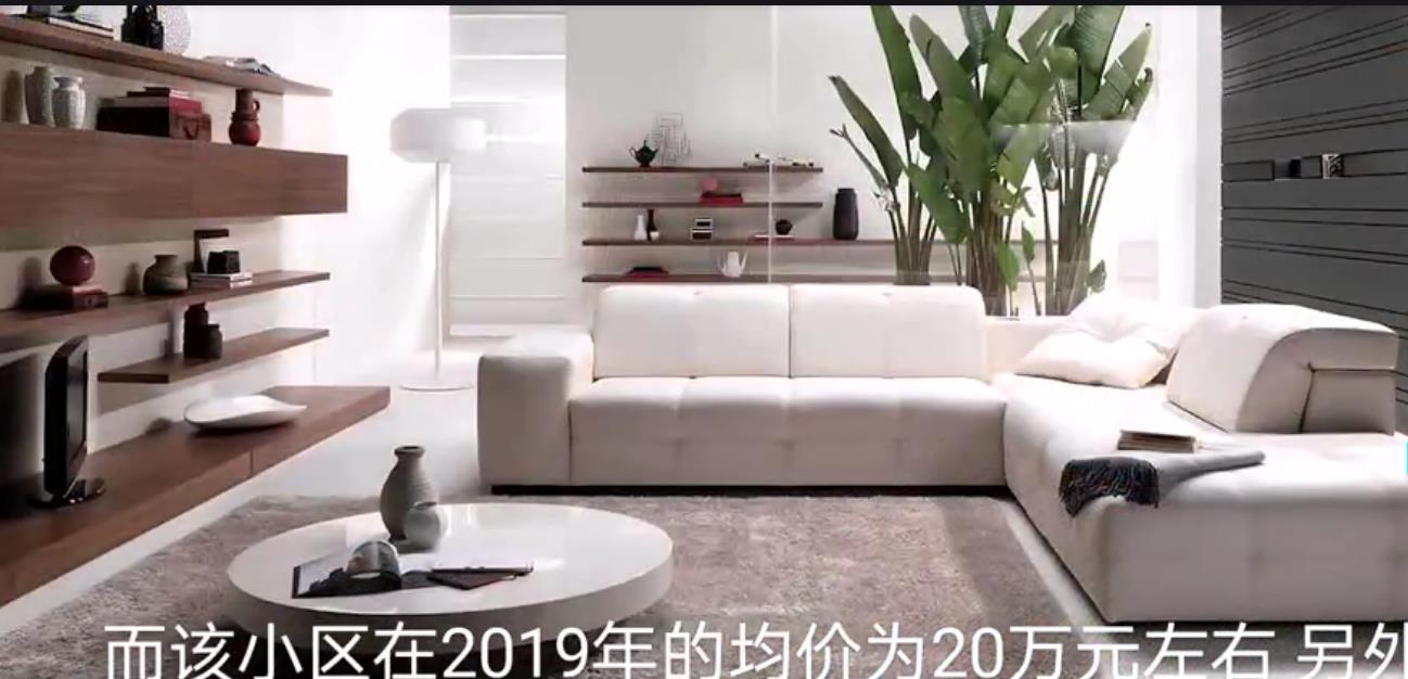北京学区房价格骤降 学区房时代是否终结?