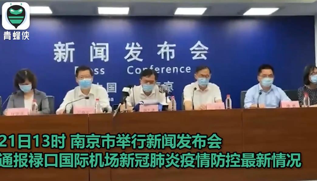 南京已完成近四千万人次核酸筛查 将暂停全市大规模检测