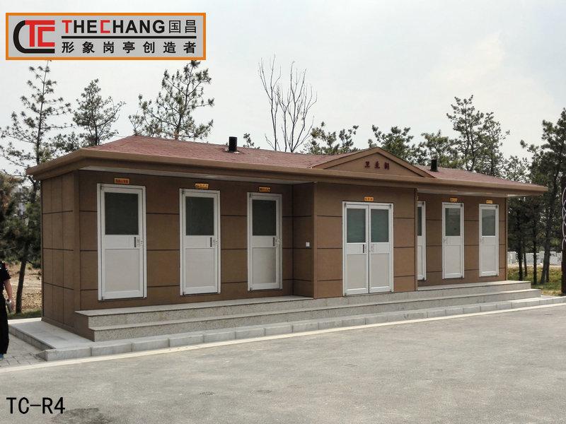 移动环保厕所TC-R4
