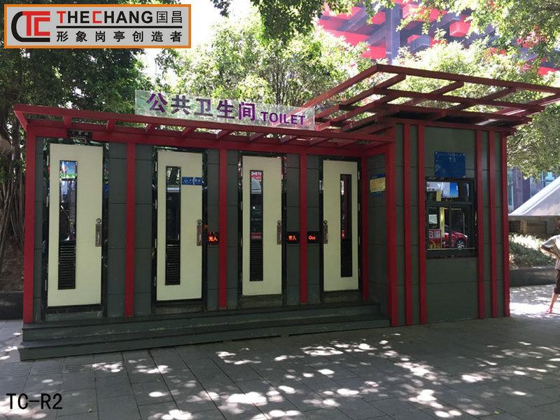 装配式公厕的主要优点及其特征描述