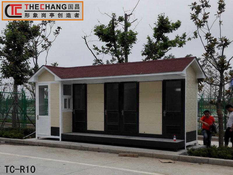 移動環保廁所TC-R10
