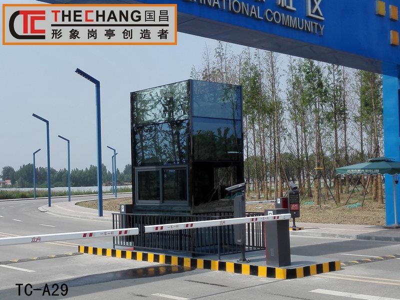 钢结构岗亭TC-A29
