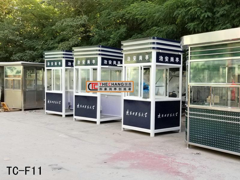 陕西中医药大学3台竣工