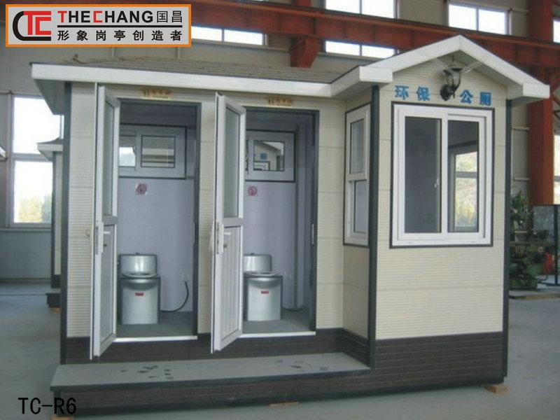 西安移动厕所厂家