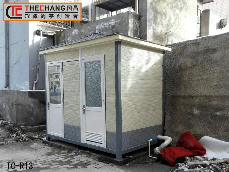 移动环保厕所TC-R13
