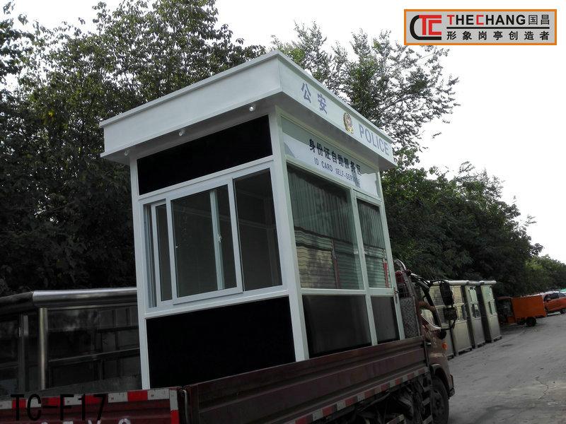 汉中市公安局警务室1台竣工