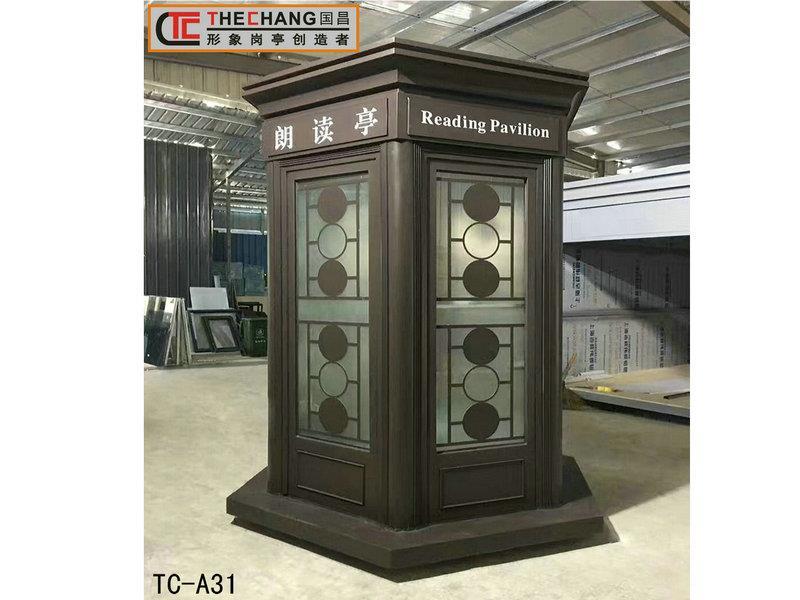 钢结构岗亭TC-A31