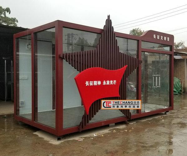 延安市文化馆4台竣工
