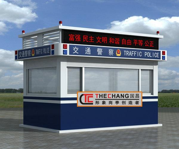 警务安全亭TC-F19