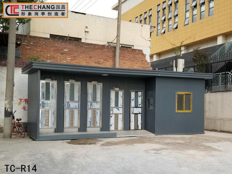 移動環保廁所TC-R14
