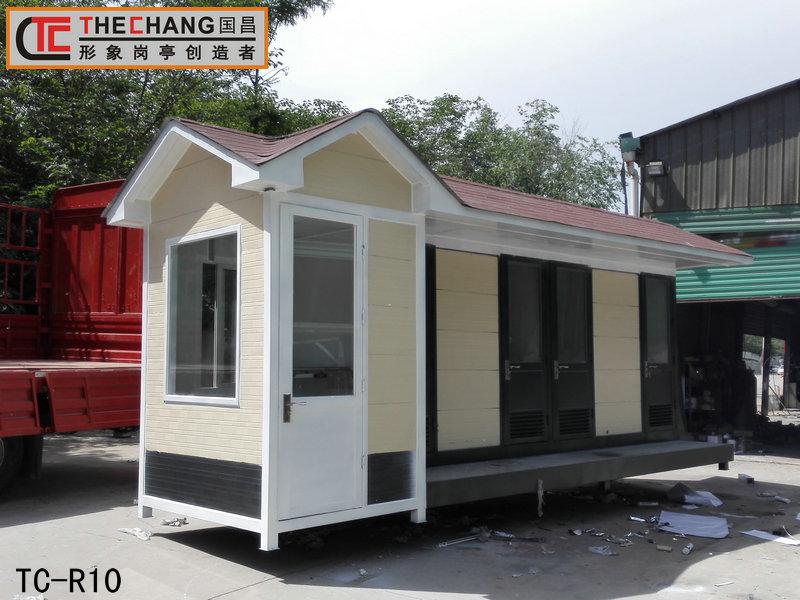 移动环保厕所TC-R10