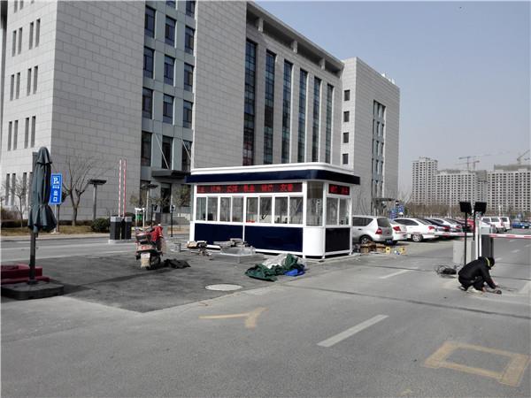 渭南市政府西安警用崗亭合作客戶