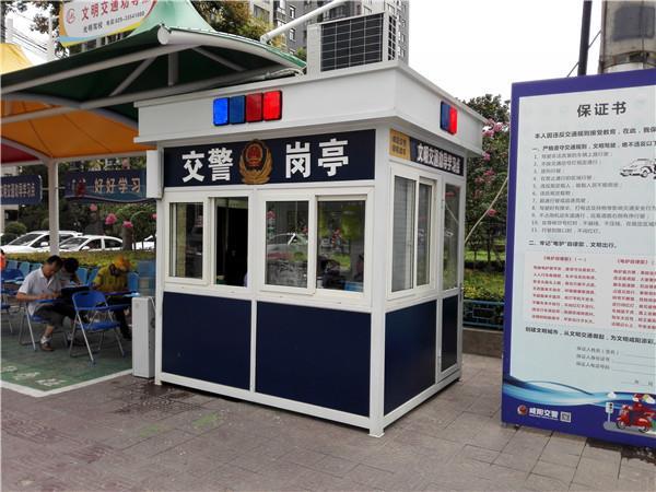 兴平市公安局交通队
