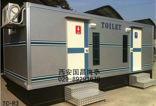 移动厕所公司
