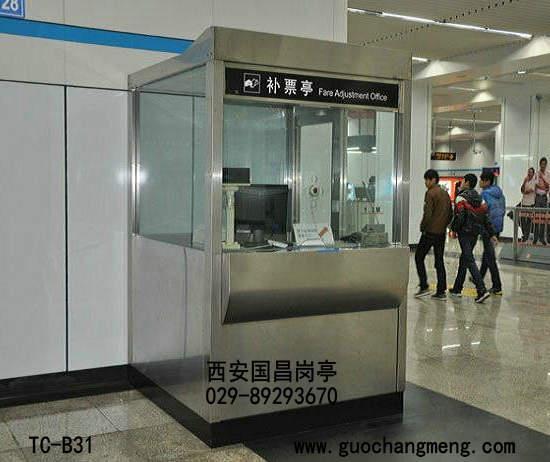 你可知在西安值班岗亭里是否可以安装空调?