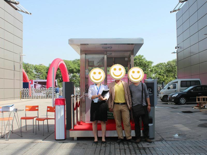 2012年國昌西安展會