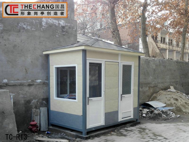 西安外贸小区环保厕所1台竣工