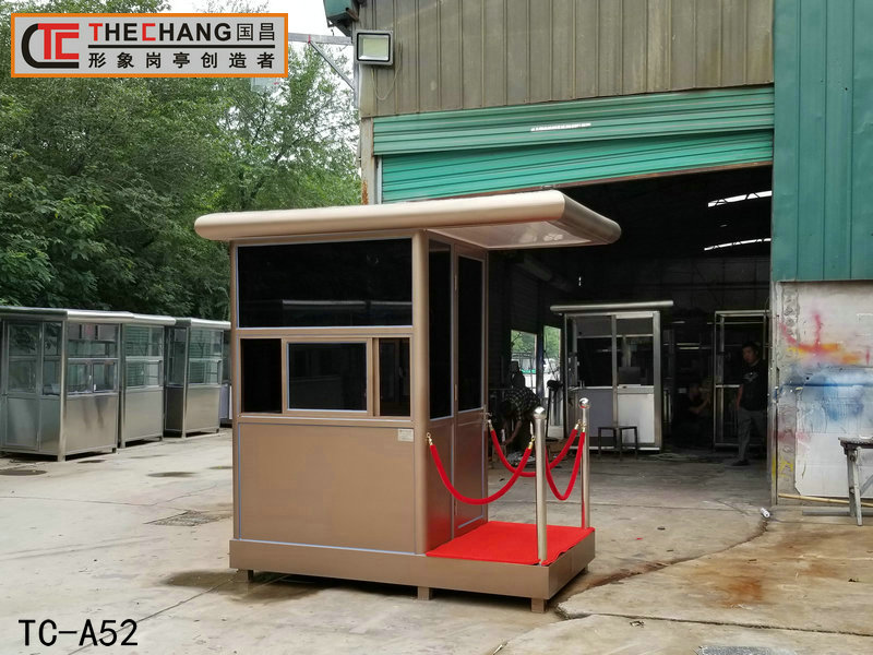 西安中铁二十局值班亭1台竣工