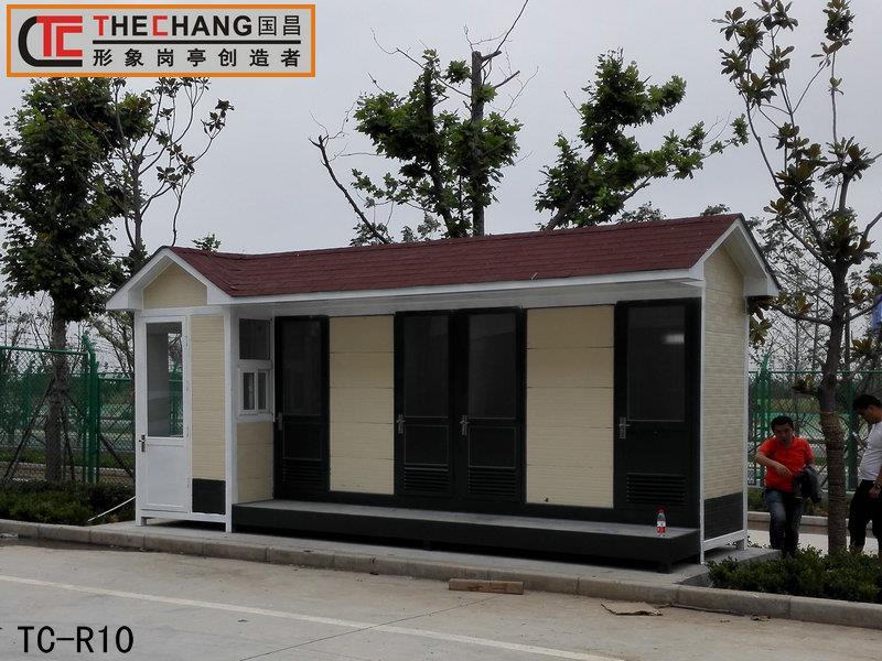 西安部分社會單位廁所免費對外開放 盤點各國如何解決如廁困境