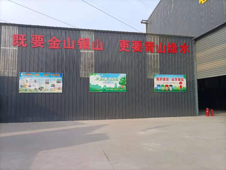 陕西电缆桥架厂家