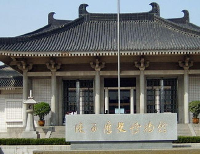 陕西省历史博物馆防火桥架