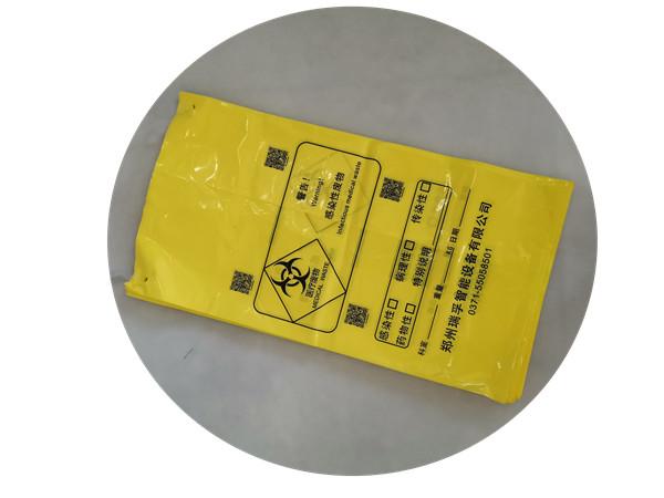 医疗废物专用包装袋